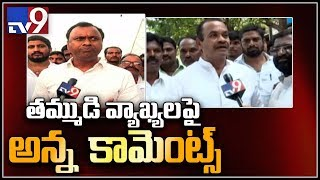 Komatireddy Rajgopal Reddy decides to join in BJP - TV9