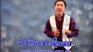 PHOUM CHAI  PEN LAO