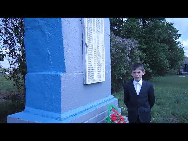 Изображение предпросмотра прочтения – ДмитрийСеин читает произведение «Дедушкин рассказ» АндреяГеннадьевичаПарошина