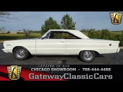 1967 Plymouth Belvedere Gateway Classic Cars Chicago #1292