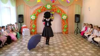 Download 395-4 Танец Мэри Поппинс Mp3 and Videos