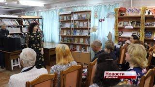 «Библионочь – 2019»: 18 апреля рабочий день в библиотеках Искитима стал длиннее