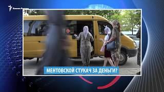 Чеченские дети под прицелом, сбежавший сын экс-мэра Махачкалы и стукачи на Кавказе