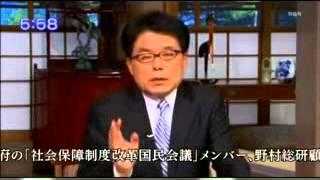 説明 浜さん、増田さんの冷静沈着なる橋下の人物評を忘れないで下さい!...
