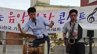 장구천재 정두표 노래방 찾아가는 음악사랑 콘서트  (사)한국가요작가협회창원시지부
