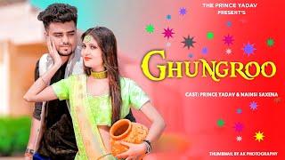 Ghungroo Toot Jayega | Ghungroo Dance | Sapna Choudhary | UK Haryanvi | Latest Haryanvi Songs 2021