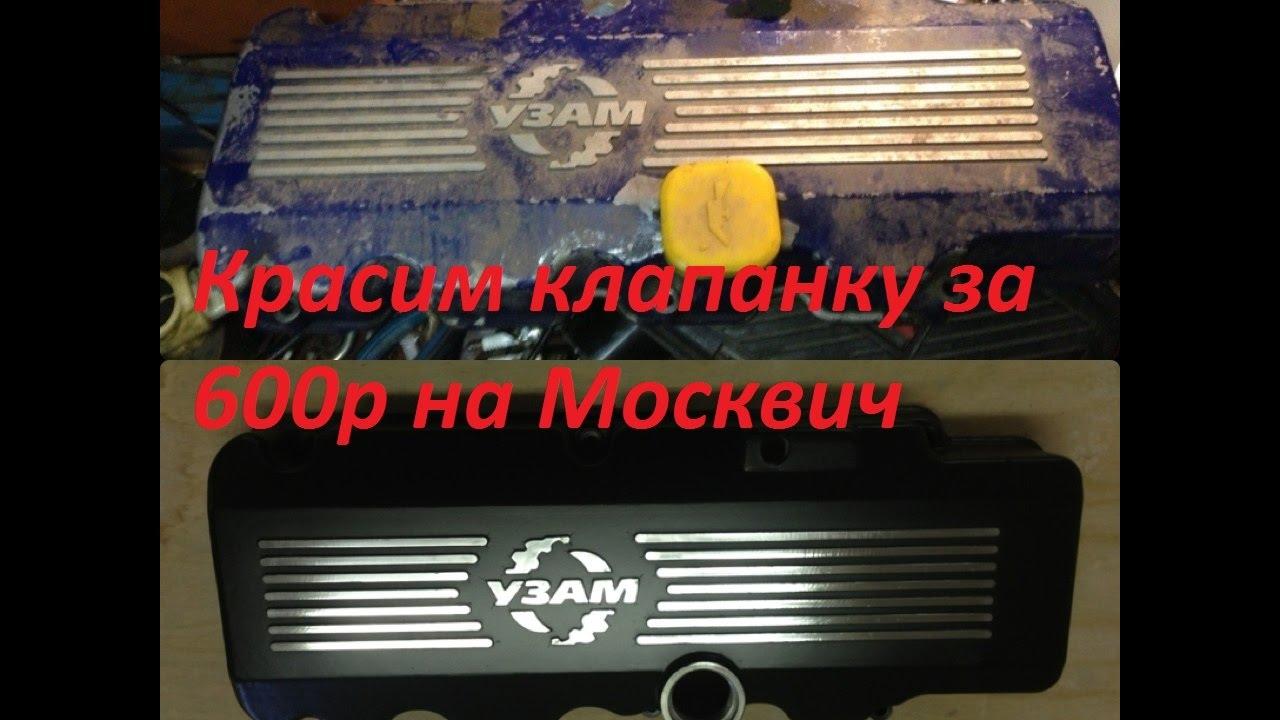 Замена блока кондиционера, на блок климат контроля в Hyundai Creta .