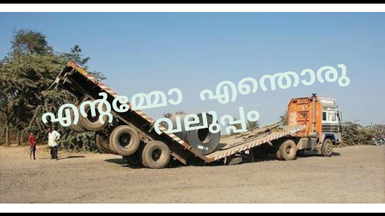 Download Big truck from kseb