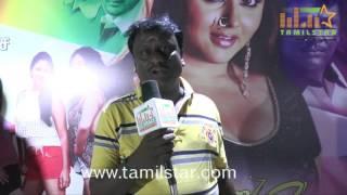 Mangai Arirajan At Ilamai Oonjal Movie Audio Launch