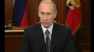 В.Путин.Обращение к гражданам России.29.02.08