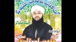 Tajdar-E-Haram Ho Nigah-E-Karam - Sajid Qadri New Album Naat 2011