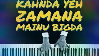 Download lagu Kenda yeh zamana mainu bigda Mainu pal pal judge kardaMeri rooh vich wasdi mohabbat | status