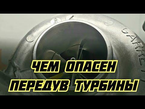Передув турбины это опасно? Наладили вакуумную систему на Opel Vectra 2.2d Спасли авто