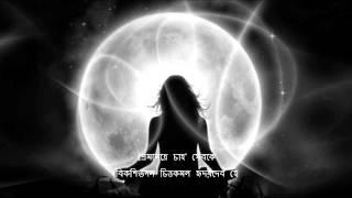 Padaprante Rakho Sebake (Arghya Sen)