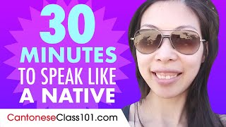Understand NATIVE Cantonese Conversations