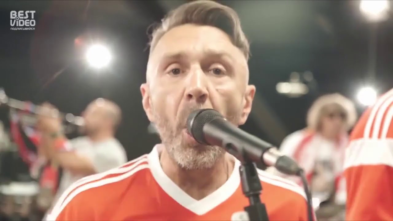 СЛЕПАКОВ НОВАЯ ПЕСНЯ О ФУТБОЛЕ СКАЧАТЬ БЕСПЛАТНО