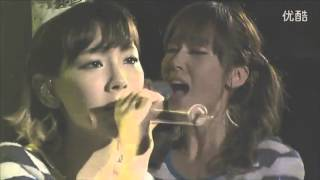 What Happens When Taengsic Sing Together? (REUPLOAD) - Stafaband