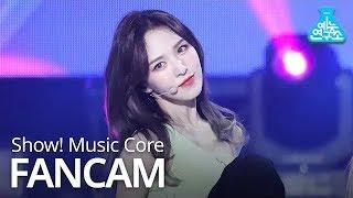 [예능연구소 직캠] Red Velvet - Really Bad Boy (WENDY), 레드벨벳 - RBB (웬디) @Show Music Core 20181215
