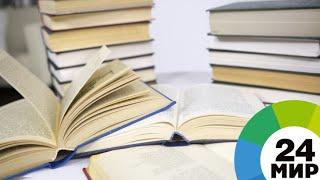 Образование объединяет: 70 тысяч казахстанцев учатся в вузах России - МИР 24