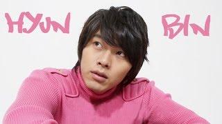 Хён Бин / Hyun Bin / 현빈
