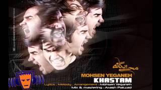 Mohsen Yeganeh   Khastam