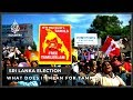 What Does Election Of Sri Lanka's President Mean For Tamils?