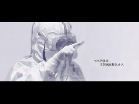 林俊杰孙燕姿为武汉加油 《stay with you》曝MV【新闻资讯  News】