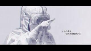 林俊杰孙燕姿武汉加油 《stay with you》曝MV【新闻资讯| News】