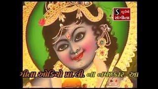 Nidhi Dholakiya Asif Zeriya Shayan Aarti Podhone Rannchod Raya Dakor Ni Jatra - 3