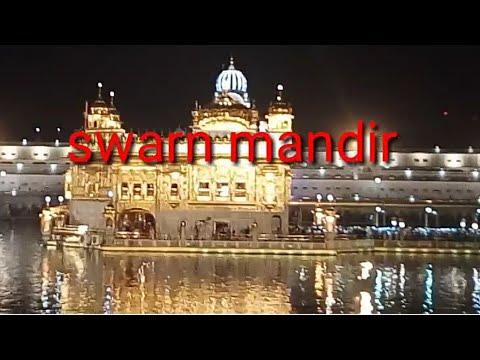 swarn mandir (golden temple) amritsar,vlog may 2018