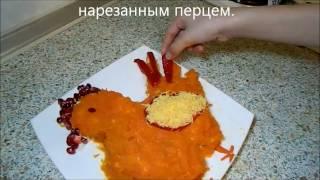"""Салат для Нового года """"Петуха"""" 2017"""