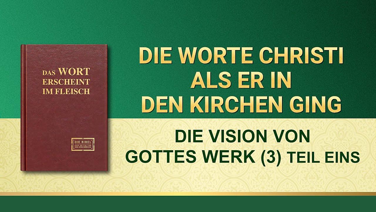 Das Wort Gottes | Die Vision von Gottes Werk (3) (Teil Eins)