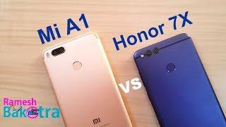 Huawei Honor 7X vs Xiaomi Mi A1 Speed and Camera Compare