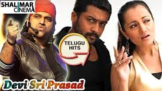 Devi Sri Prasad Hit Song  Aaru Movie  Puttanata Puttnata Video Song  Surya,trisha