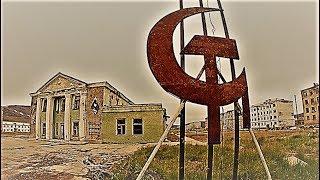 Заброшенные города и поселки России