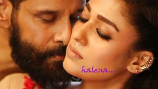 Video chilaka o chilaka lyric telugu song 2016 , Inkokkadu Movie ,Chiyan Vikram ,Nayanathara ,Nitya menon. download MP3, 3GP, MP4, WEBM, AVI, FLV Juni 2018