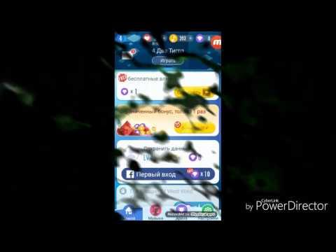Обзор игры  Piano 2!!!