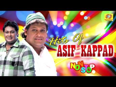 Hits Of Asif Kappad   Non Stop Malayalam Songs   Asif Kappad Hit Mappilapattukal   Superhit Songs