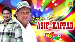 Hits Of Asif Kappad | Non Stop Malayalam Songs | Asif Kappad Hit Mappilapattukal | Superhit Songs