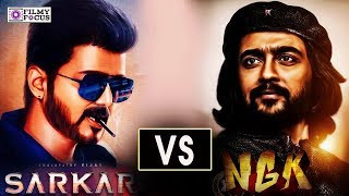 Sarkar Vs NGK | Suriya Vs Vijay | Vijay's Sarkar To Clash With Suriya's NGK | Suriya and Vijay Clash