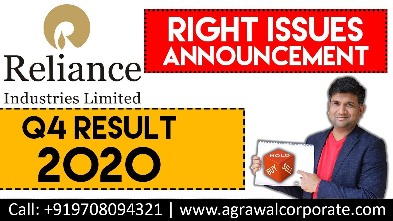 Reliance Q4 results 2020 | Rights issues announcement | RELIANCE DIVIDEND