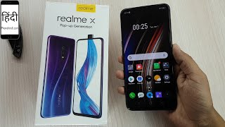 Realme X (4GB/128GB) Space Blue Unboxing