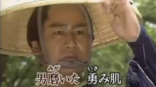 ディック・ミネ - 旅姿三人男