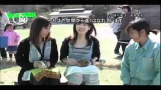 チバテレビ オーマイガー 毎週水曜日 午前10時半~11時 放送 森本亜...