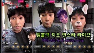 [엠블랙] 지오 인스타 라이브 ([MBLAQ] G.O Insta Live