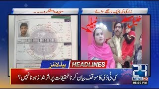 Sahiwal Incident - 6pm News Headlines  | 20 Jan 2019