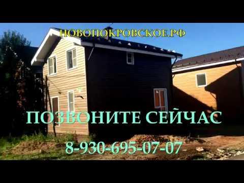 Купить коттедж в Нижнем Новгороде - 90 метров