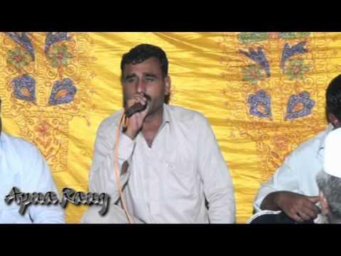 Raja Nadeem & Raja Mohsin - Pothwari Sher - Hamd