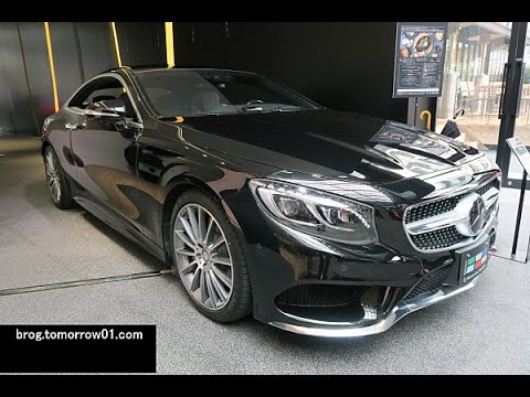 Mercedes Benz S400 4matic Coupe Youtube