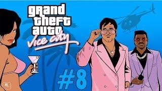 Grand Theft Auto Vice City #8 - Смертный приговор